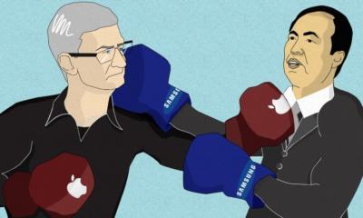 money battle